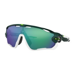 OKULARY OAKLEY JAWBREAKER CAVENDISH EDITION METALLIC GREEN PRIZM JADE IRIDIUM